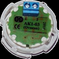 АК1-03