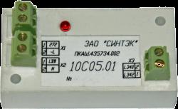Модуль 10С05.00