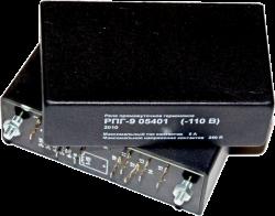 Реле РПГ-9-05401 -110В