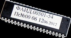 Процессор УКЛ КАФИ.00101-ХХ