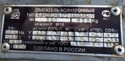 4АН250МА 6/24 НЛБ УХЛ4